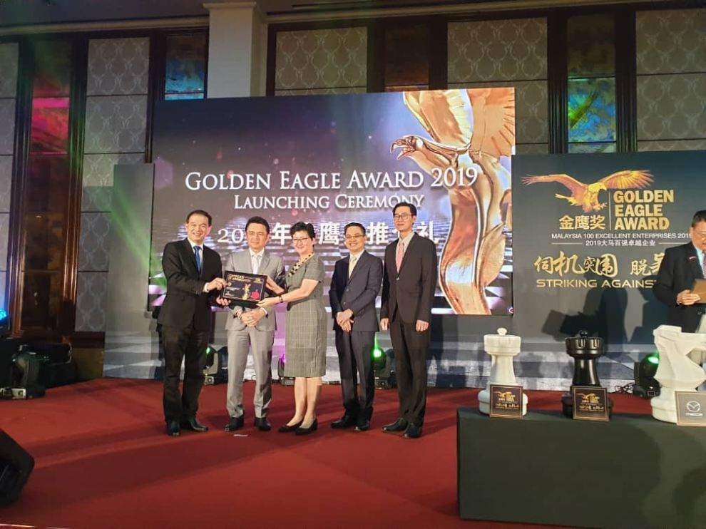 PUCM受邀成为金鹰奖支持合作伙伴 PUCM invited to be supporting Partner of 2019 Golden Eagle Award