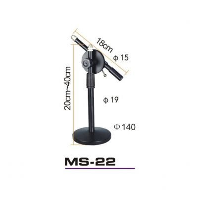 Suspension Adjustable Universal Dual Microphone Stand / Table Mic Stand