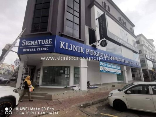 Signature Dental Clinic 3D box up LED at Sunway Giza Kota Damansara PJ