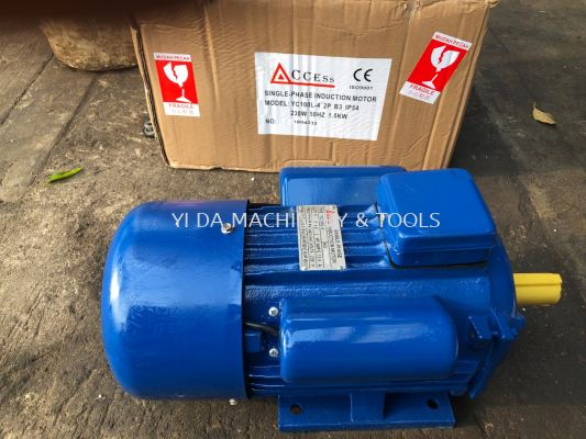 2hp Single Phase Electric Motor 1500RPM 1.5kw
