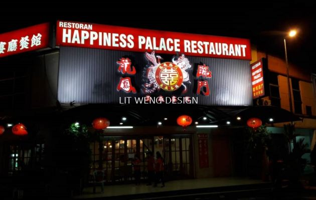 Happiness Palace Restaurant (Rawang)