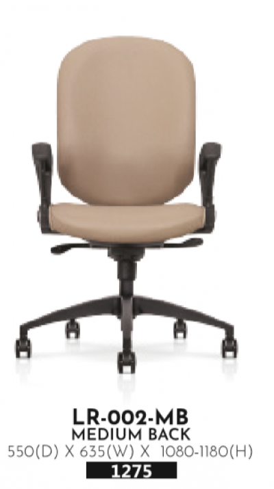 La Rosa Medium Back Chair LR-002-MB