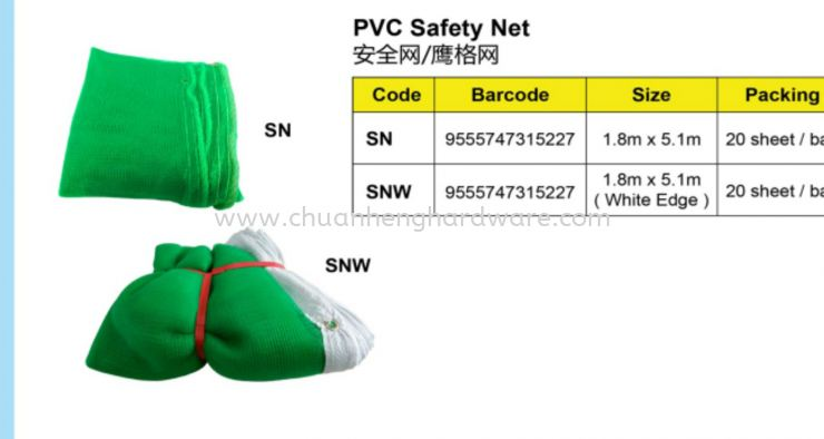 PVC SAFETY NETTING