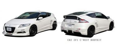 HONDA CRZ C-WEST ZF1 BODYKIT