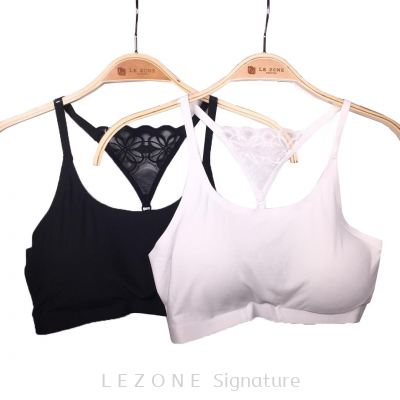 6616 CAMISOLE BRALETTE【PWP leggings @RM4.90! 】