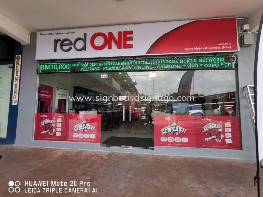 Red One Network Sdn Bhd 3d box up LED Wall sticker One way version at Nilai Giant