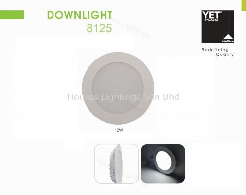 YET 8125 12W WH R LED