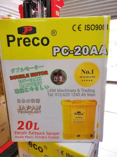 Preco 20L Double Motor Battery Pump/Backpack Sprayer