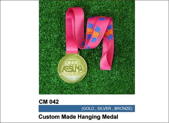 Customise Steel Medal + Lanyard