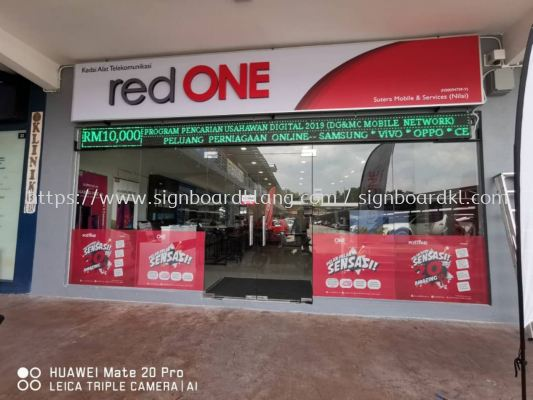 red one Network One way vision glass sticker at giant nilai seremban