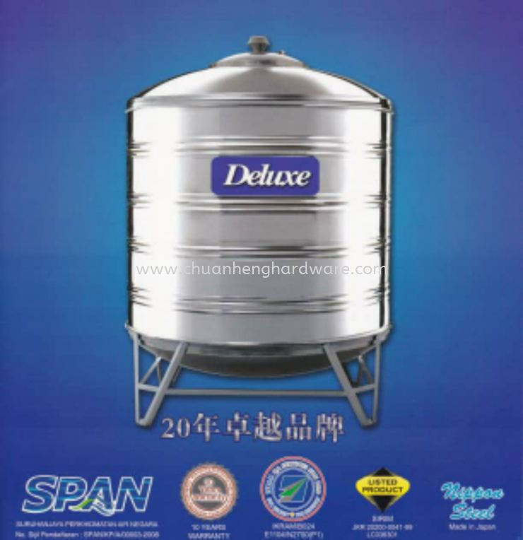 stainless steel stroge tank