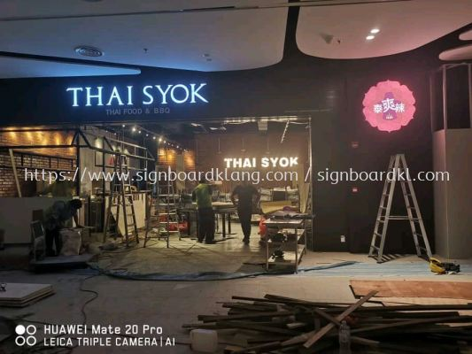 Restoran Thai Syok 3D led channel Box up lettering signage design signboard design at center i- city mall shah alam
