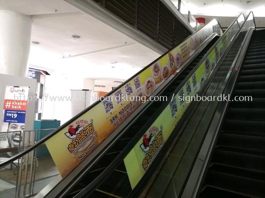 Srk Noodles Escalator sticker at peredai mall Petaling jaya kuala Lumpur