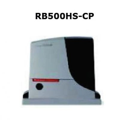 NICE RB500HS-CP High Speed Gate