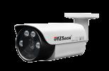 2M Weatherproof IP Bullet Camera(AZIP2MS-VIRE) 2MP IP Camera IP Camera