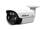 5M IP Starlight Bullet Camera (AZIP5MS-VIR) 5MP IP Camera IP Camera