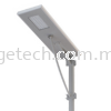 LED Solar Street Light All In One LED Solar Light