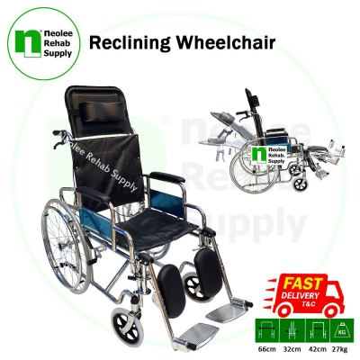 NL903GC Reclining Wheelchair