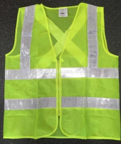 Reflective Safety Vest (Green)