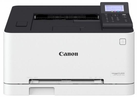 Canon Colour A4 Laser Printer - LBP613CDW