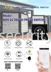 WIFI 3G TOUCH PRESS SWITCH WIFI SWITCH