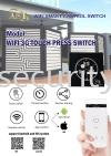 WIFI 3G TOUCH PRESS SWITCH WIFI SWITCH