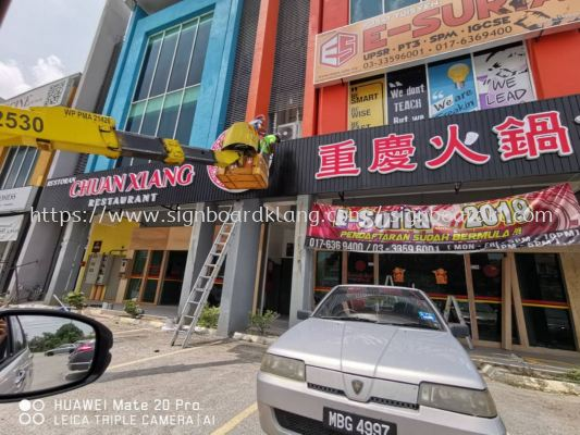 restoran chuang xiang aluminum ceiling Trim casing 3D LED channel box up lettering signage design , signboard design at setia alam