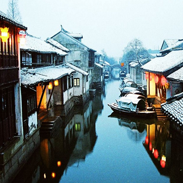 Suzhou: An Ancient City's New Allure TravelNews