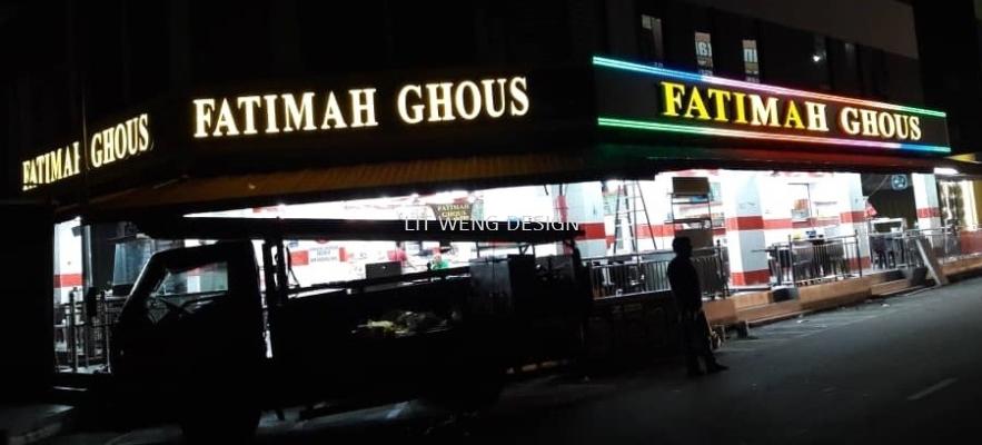Restoran Fatimah Ghous (Sungai Buloh)