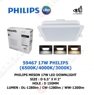 PHILIPS MESON LED DOWNLIGHT 17W 59467