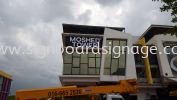 MOSHED TOWER 3D BOX UP LETTERING AT KUALA LUMPUR 3D BOX UP LETTERING