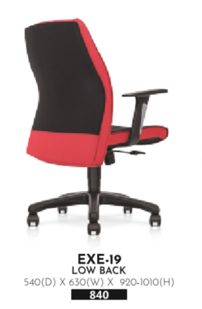 STHENO LOW BACK CHAIR EXE-19