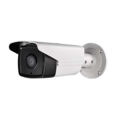 Cynics 4MP WDR 50m IR Weatherproof Camera.CNC4535