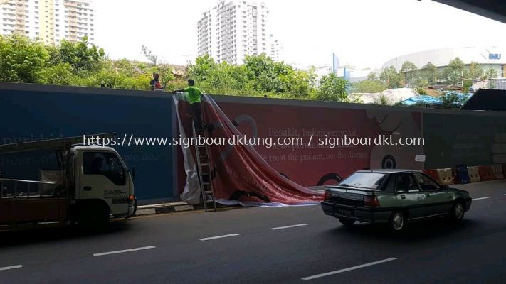 IJM hoarding project signboard banner  At bukit jalia Kuala Lumpur