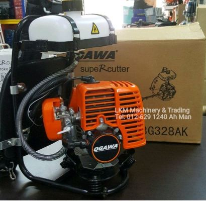 Ogawa Brush Cutter BG328AK