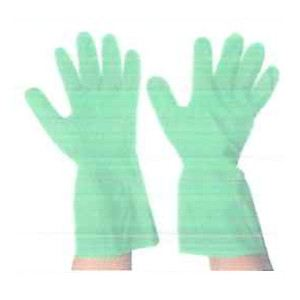 Nitrile Gloves (Mild Chemical Resistant)