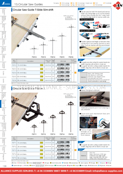 10.13.2 Circular Saw Guide T Slide