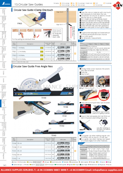 10.13.3 Circular Saw Guide I Clamp