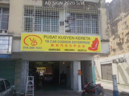 Signboard without Light (Polycarbonate Board)