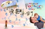 bless all father ~ happy and good heath。