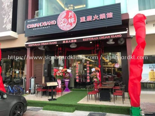restoran Chuan xiang steamboat aluminum ceiling trim casing 3D channel box up LED signboard at Malacca
