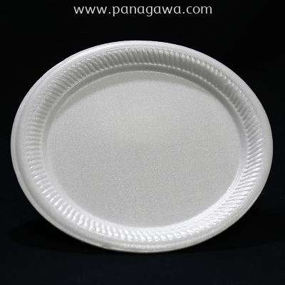 Plastic Packaging Manufacturer Malaysia, Food Packaging Supplier
