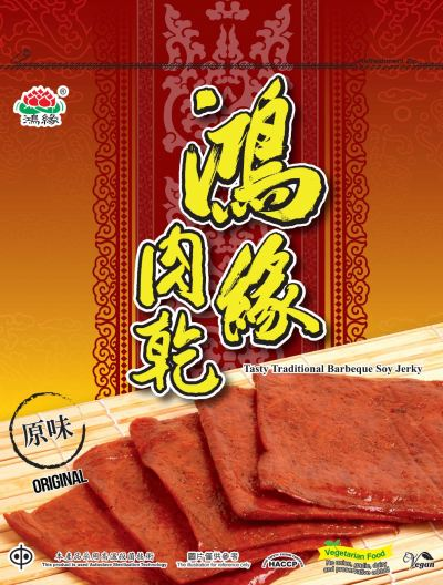 Tasty Traditional BBQ Soy Jerky ������Ǭ(ԭζ)