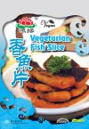 Vegetarian Fish Slice 香�~片 Frozen Soya Bean Protein Products 大豆�w�S�a品