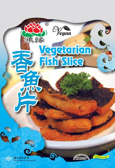 Vegetarian Fish Slice 香魚片