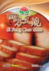 Si Fang Char Shao 四方叉�� Frozen Soya Bean Protein Products 大豆�w�S�a品
