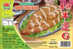 BBQ Chicken 香烤半�G Frozen Soya Bean Protein Products 大豆�w�S�a品