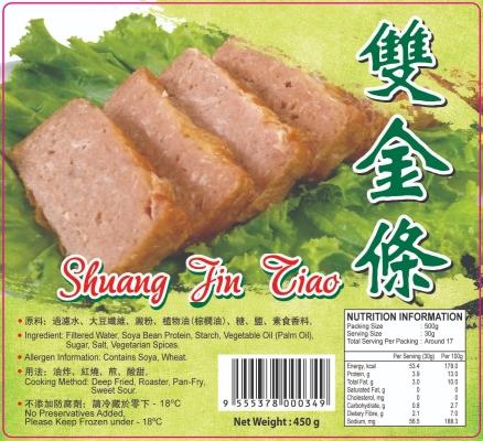 Shuang Jin Tiao 雙金條