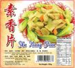 Shu Xiang Pian 素香片 Frozen Soya Bean Protein Products 大豆�w�S�a品