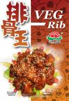 Veg Rib 排骨王 Frozen Soya Bean Protein Products 大豆�w�S�a品